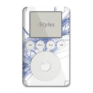 Essence Blue iPod 3rd Generation Skin