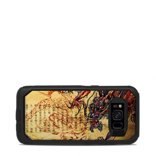 Dragon Legend OtterBox Commuter Galaxy S8 Skin