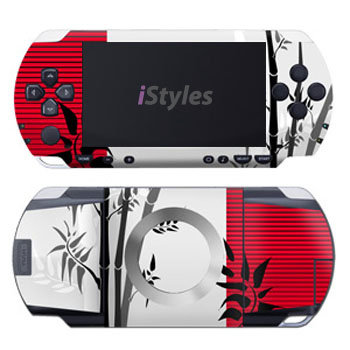 Zen PSP Skin