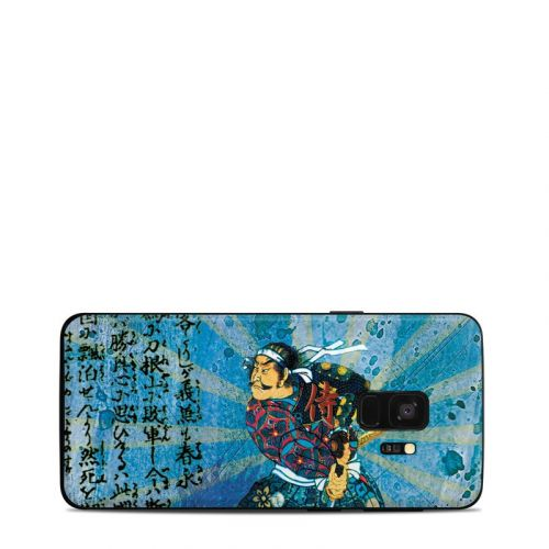 Samurai Honor Samsung Galaxy S9 Skin